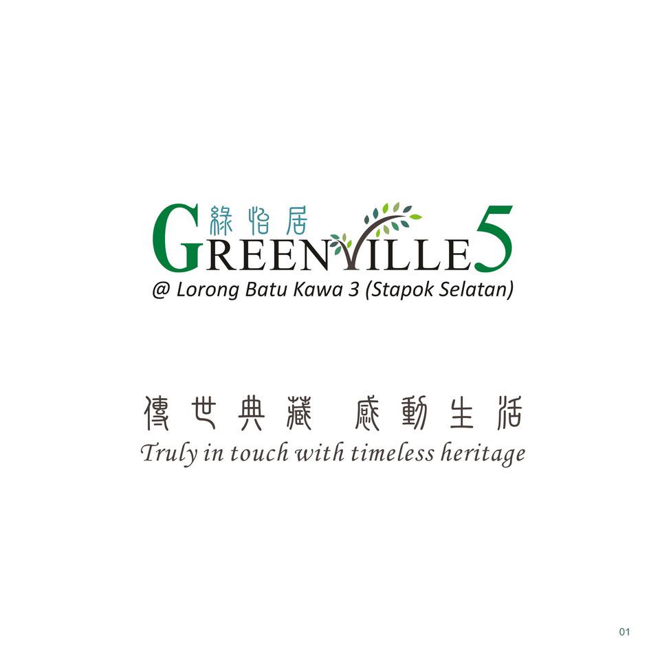 GV5 Album_Square_ver.2.03 01b