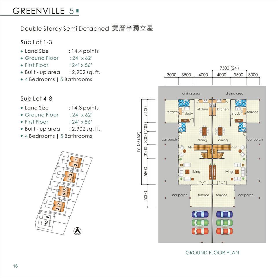 GV5 Album_Square_ver.2.03 16