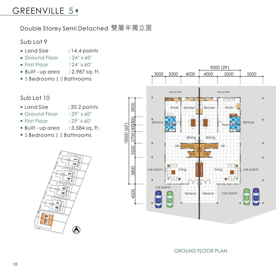 GV5 Album_Square_ver.2.03 18