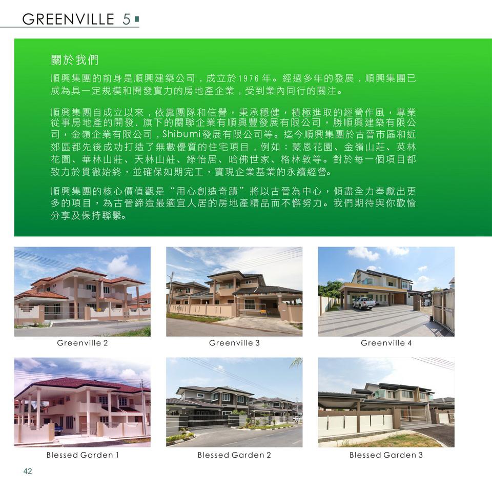 GV5 Album_Square_ver.2.03 42