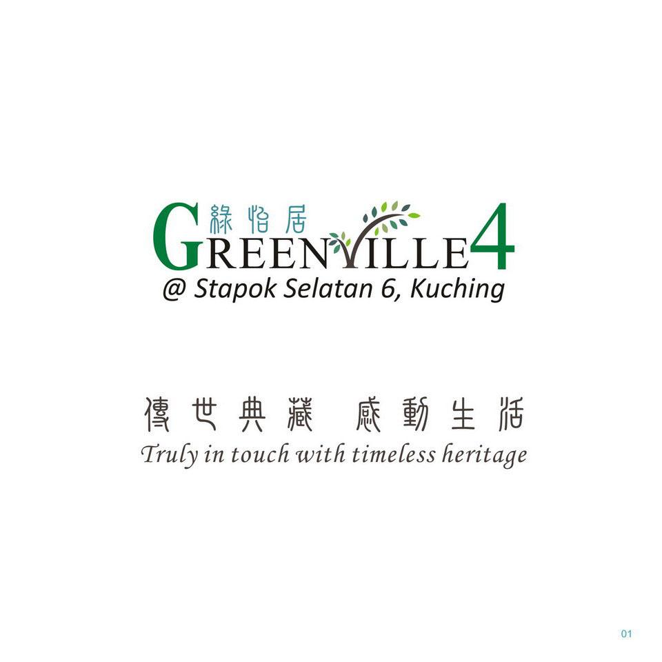 GV4 Album_Square v4 01b